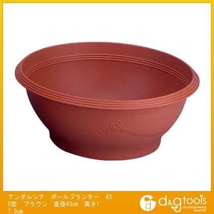 アップルウェアー アンダルシア ボールプランター(植木鉢) 430型 土容量10.5L ブラウン 430Φx175