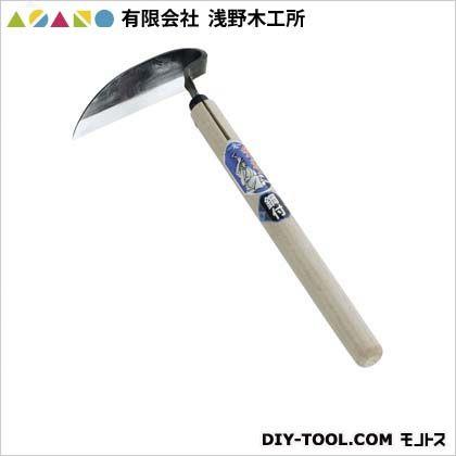 (手打鋼付)鶴首鎌(米沢型)(手打鋼付)  120mm 01070