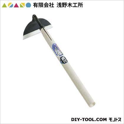 鶴首ホー(上等物)(手打鋼付) 150mm (01095)