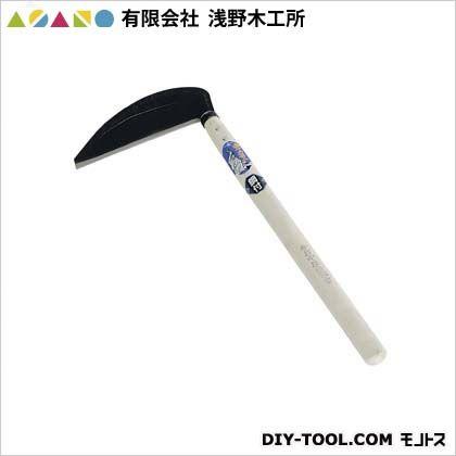 中厚鎌(手打鋼付)  210mm 02090