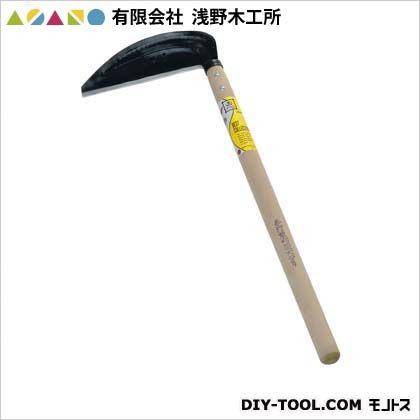 浅野木工所 BC(手打鋼付)草刈鎌  195mm 03065