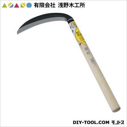 BC(鋼付)丸型鎌  195mm 03110