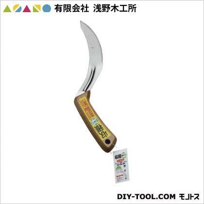 収穫菜 ビニールケース付(全鋼)   04047