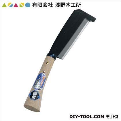 箸付鉈(手打鋼付)  185mm 07035