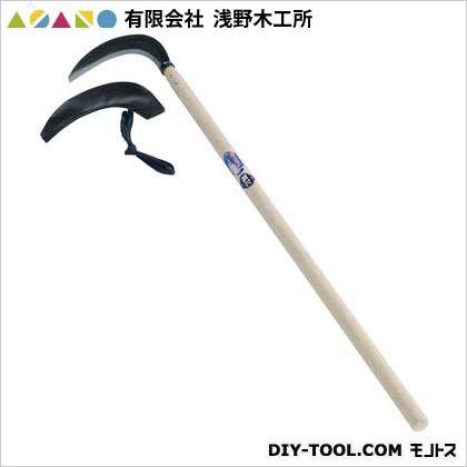 造林鎌(手打鋼付)  270x1500mm 10055