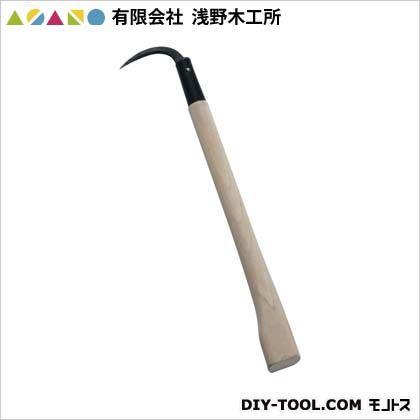浅野木工所 小樽鉤(ブナ材)  390mm 19164
