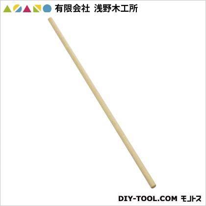 丸棒柄(ラワン材)  1500mm 20068