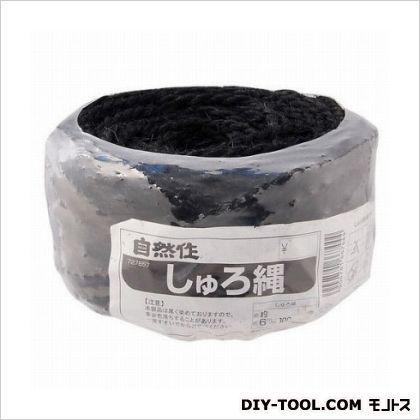 シュロ縄 玉巻 黒 直径6mm×長さ100m