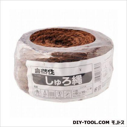 シュロ縄 玉巻 茶 直径6mm×長さ100m