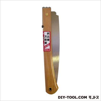 HAKUBI 折込鋸(万能鋸)  刃長:210mm