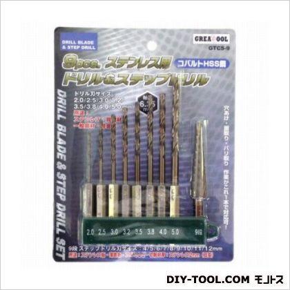 ステンレス用ドリル&ステップドリル コバルトHSS鋼 (GTCS-9) 9pcs