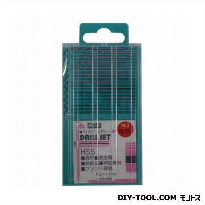 マイクロドリル刃セット (M-3) 20PC