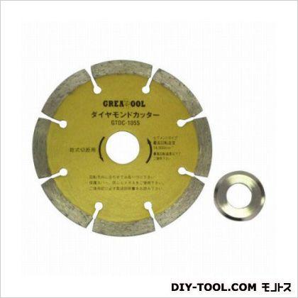 ダイヤカッター(乾式タイプ) (GTDC-105S)