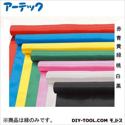 アーテック サテン布地10m巻(150cm幅) 緑  巾1.5m×10m巻全8色 1103
