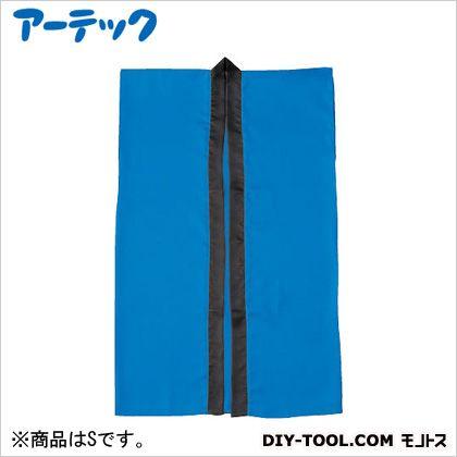 アーテック サテンロングハッピ 青 S(ハチマキ付)  (園児~小学校低学年用)570×900mm、ハチマキ:1400×45mm 1141