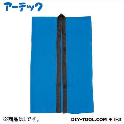 アーテック サテンロングハッピ 青 L(ハチマキ付)  660×1.1m、ハチマキ:1700×45mm 1148
