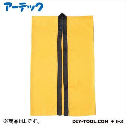 アーテック サテンロングハッピ 黄 L(ハチマキ付)  660×1.1m、ハチマキ:1700×45mm 1149