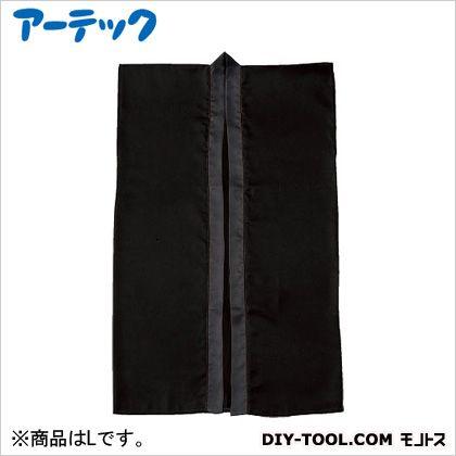 アーテック サテンロングハッピ 黒 L(ハチマキ付)  660×1.1m、ハチマキ:1700×45mm 1153