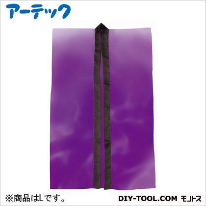 アーテック サテンロングハッピ 紫 L(ハチマキ付)  660×1.1m、ハチマキ:1700×45mm 1155