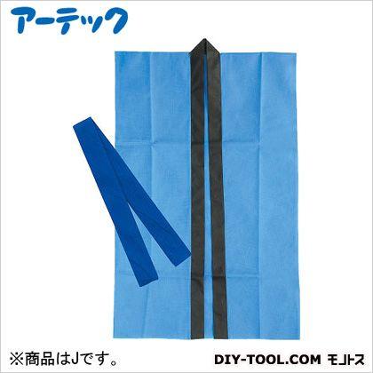 アーテック ロングハッピ不織布 青 J(ハチマキ付)  (幼児~小学校低学年用)480×800mm、ハチマキ:1300×45mm 1161