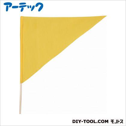 三角旗 黄  旗:約390×300mm、棒:φ6×450mm 1176