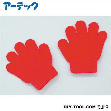 アーテック ミニのびのび手袋 赤   2110