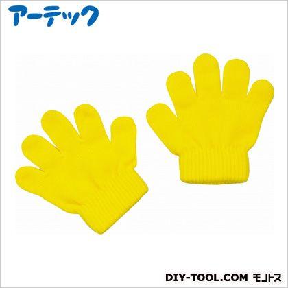 アーテック ミニのびのび手袋 黄   2112