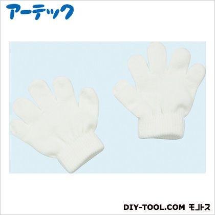 アーテック ミニのびのび手袋 白   2115