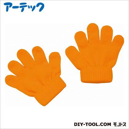 アーテック ミニのびのび手袋 蛍光オレンジ   2117