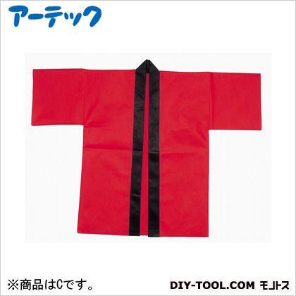 アーテック カラー不織布ハッピ 園児用 C 赤   4050