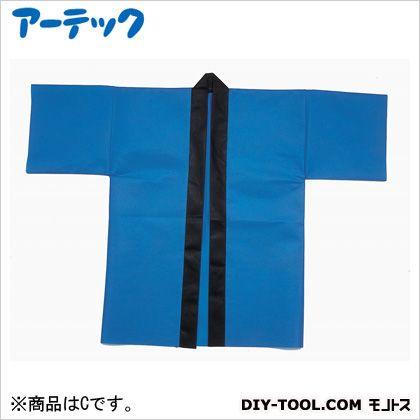 アーテック カラー不織布ハッピ 園児用 C 青   4051