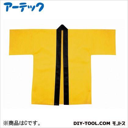 アーテック カラー不織布ハッピ 園児用 C 黄   4052