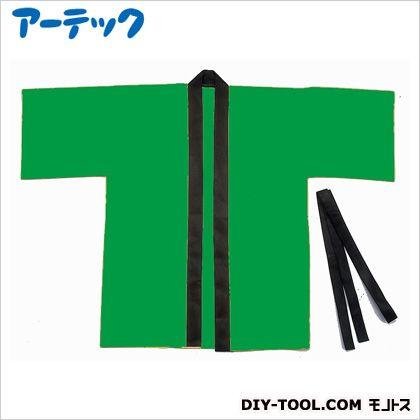 アーテック カラー不織布ハッピ 園児用 C 緑   4053