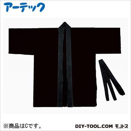 アーテック カラー不織布ハッピ 園児用 C 黒   4056