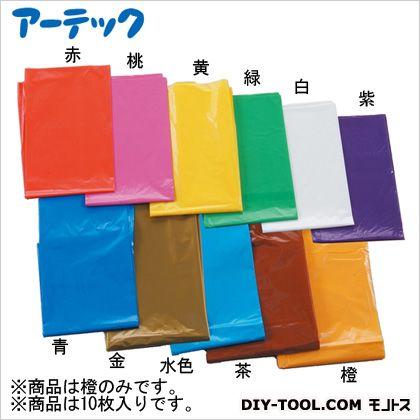 カラービニール袋(10枚組) 橙  45538