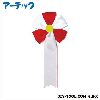 アーテック 胸章リボン(五方)赤   85037