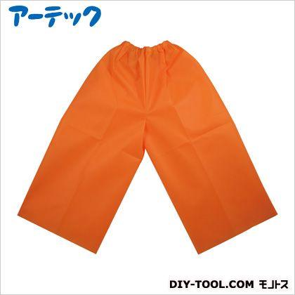 アーテック 衣装ベースJ ズボン オレンジ   1971