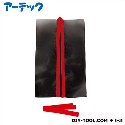 サテンロングハッピ黒(襟赤)L(ハチマキ赤付)   2339