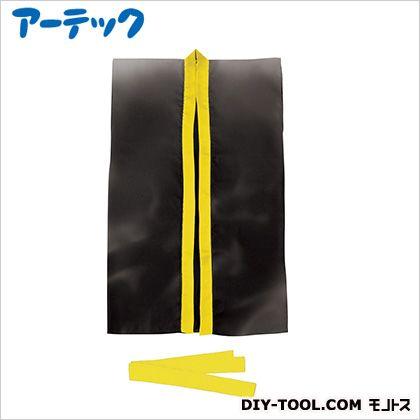 アーテック サテンロングハッピ黒(黄襟)L(ハチマキ付)   2365