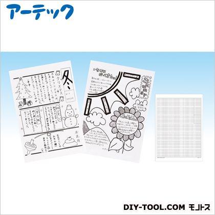 新聞レイアウト用紙 B4(50枚)   3439