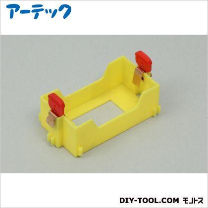 単1電池BOX B型 10個組 (8477)