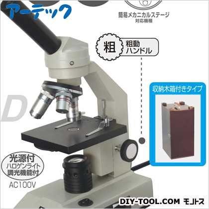 生物顕微鏡 D600 木箱付 008487
