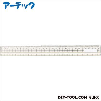 アクリル方眼定規 30cm(溝付) (10901)