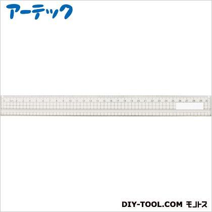 アクリル方眼定規 30cm(溝付・エッジ付) (10903)