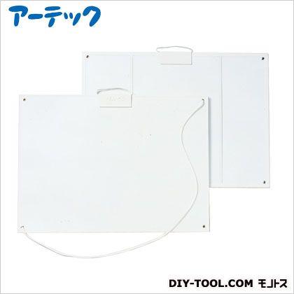 ●軽量画板 (ホワイト) (11124)