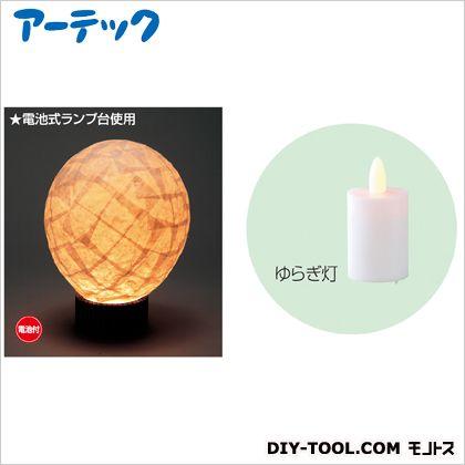 和紙シェード(ゆらぎ灯付) (13287)