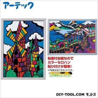 アーテック B-ニューステンドグラス(プラ額・カッター付)   13306