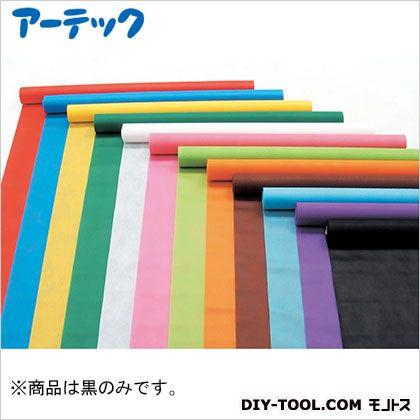 カラー不織布ロール 黒 1m切売 (14045)