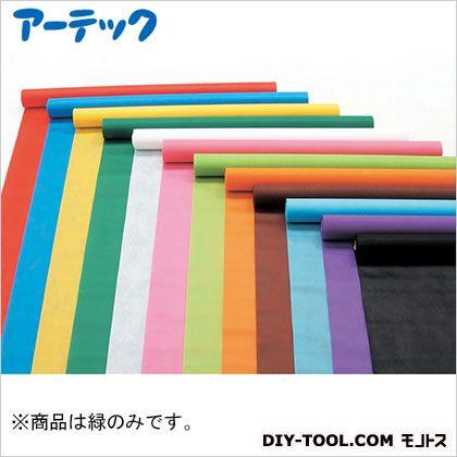 カラー不織布ロール 緑 4m切売 (14213)