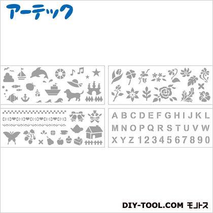 アーテック ステンシル型紙4種セット   20746